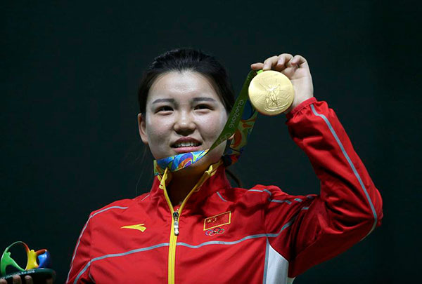 China scoops 3 golds on second day of Rio 2016