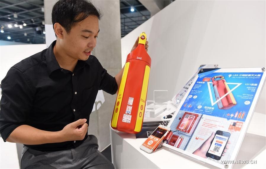 Awarded works of an industrial design competition held in Fujian province