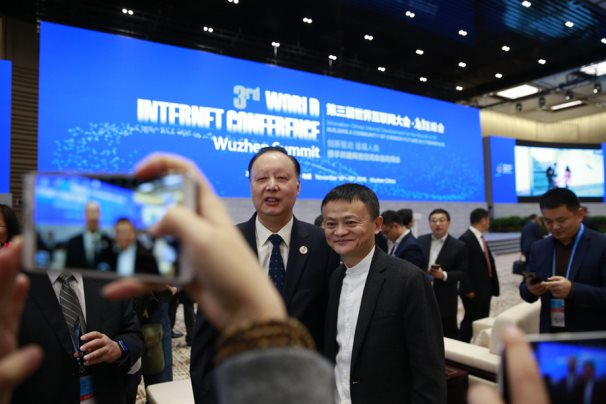 Internet bigwigs spotlighted at the 3rd WIC in Wuzhen