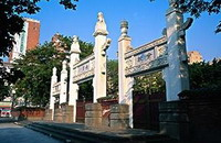 Top 5 Well-preserved Ancestral Temples in Modern Times of China