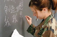 Best 10 Chinese Language Schools in China