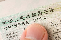 Two Ways for International Students to Extend Their Stay in China